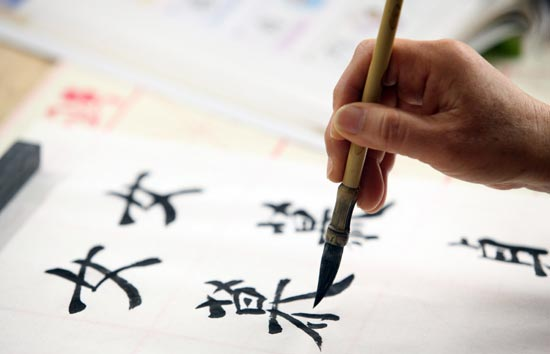 images of chinese writing